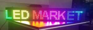 LED информационен дисплей