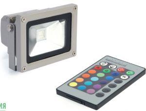 10W LED Прожектор - RGB